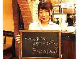 ESSE DUE 赤坂店