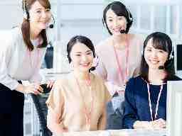 株式会社TMJ セコムグループ