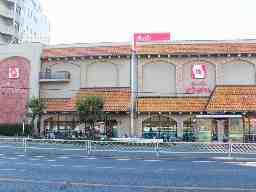 スーパーナショナル 千島店