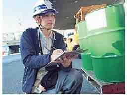日本海事検定グローバルサポート 株