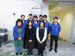 リースキン 西日本リネンサプライ株式会社