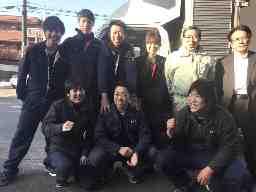 株式会社三英舎 名古屋支店