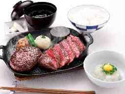 ハンバーグ&ステーキ「腰塚」名古屋タワーズプラザ店