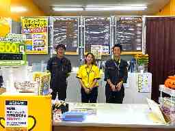 株式会社兵庫イエローハット 神戸灘店
