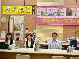 セブンカルチャークラブ 亀有店