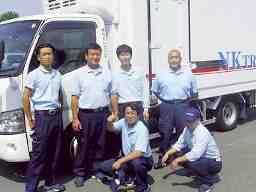 株式会社NKトランス 横浜営業所