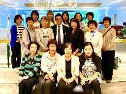 株式会社京阪互助センター 十三営業所