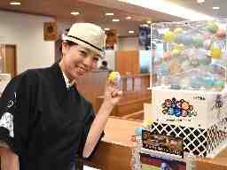 無添くら寿司 神戸市 灘南通店