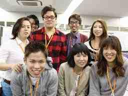 株 キャスティングロード 東京登録センター/cssh3333