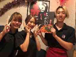 赤から 渋谷エリア4店舗合同募集