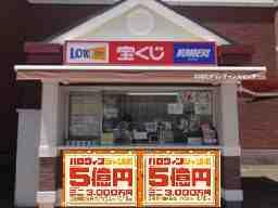 株式会社南九州商事 大分支店