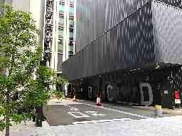 株式会社駐車場綜合研究所 三菱地所グループ
