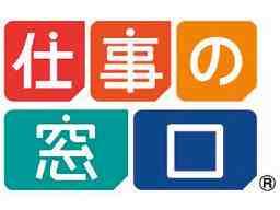 株式会社日本ワールドビジネス 関西本部