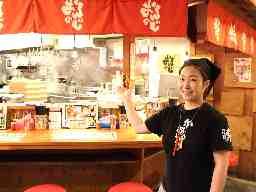 つけ麺おんのじ 熊本新市街店