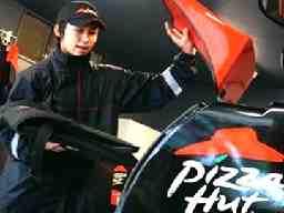 ピザハット 平手店