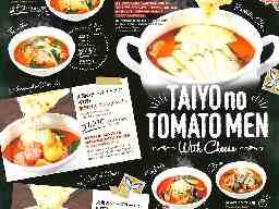 太陽のトマト麺 withチーズ 新宿ミロード店