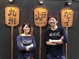 九州居酒屋かてて 1 八丁堀本店 2 虎ノ門店