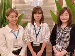日本トータルテレマーケティング 株 渋谷センター
