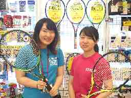 狛江インドアテニススクール