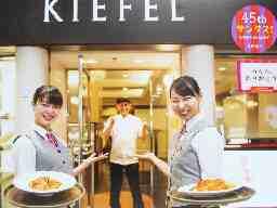 KIEFEL 阪急三番街店