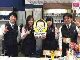 マルシン 笹塚店