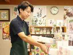 株式会社もち吉 札幌西岡店