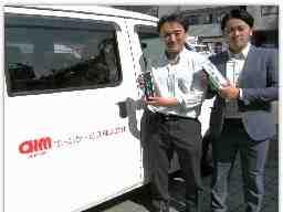 エームサービスジャパン株式会社 RS西東京MC