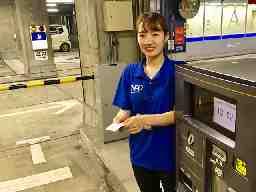 東証一部上場企業 日本駐車場開発株式会社 福岡支社