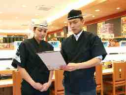 無添くら寿司 海老名店