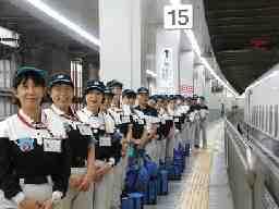 株 JR西日本福岡メンテック 博多駅事業所