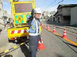 株式会社エムディー警備神戸 伊丹支店