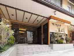 料理旅館なごや花亭美よし ナゴヤカテイミヨシ