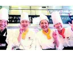 肉の松屋 イオン藤井寺ショッピングセンター店