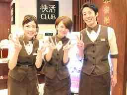 快活CLUB 金沢福久店