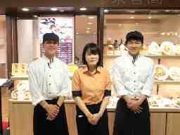 Chinese Restaurant 東春閣 阪急三番街店