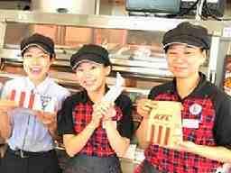 ケンタッキーフライドチキン A 高松今里店 B 高松屋島店