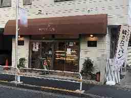 KANKICHI カンキチ 世田谷本店&工場