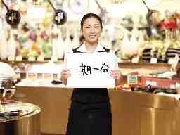 ザ・ブッフェスタイル Rouji ロオジ 大崎店 199812