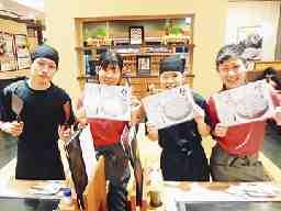 京都 錦 わらい 八尾店