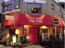 レゲエやきとり居酒屋FLIP FLOP