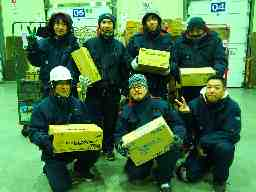 南日本運輸倉庫株式会社 千葉北営業所