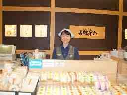 京阪百貨店 ひらかた店