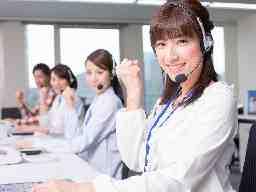 日本テレネット株式会社 SUSサポート課