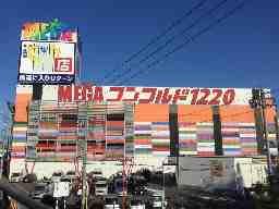 MEGAコンコルド1220 名古屋みなと23号通り店