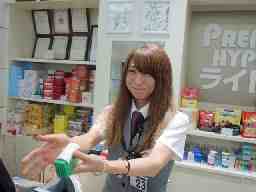 プレミオ神戸駅前店