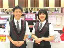 スーパーD'ステーション倉賀野店「27」