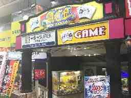 宝島 アミューズメントエース市川店