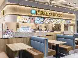 リンガーハット グランツリー武蔵小杉店「4318606」