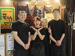 お好み焼・鉄板焼・旨い酒 「若竹 鉄板酒場 」川崎店