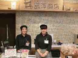 富澤商店 TOMIZ 札幌ステラプレイス店